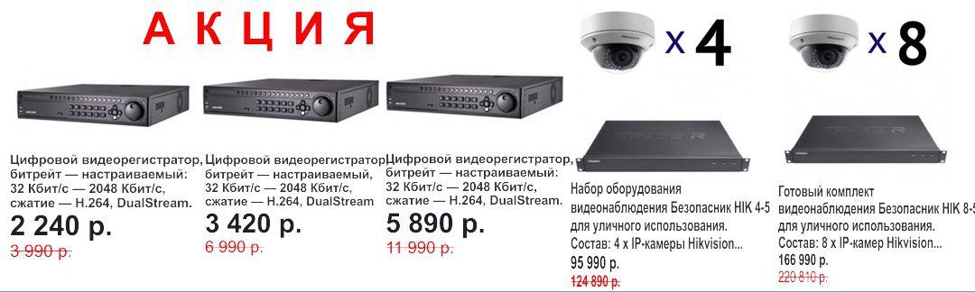 DSSL-1